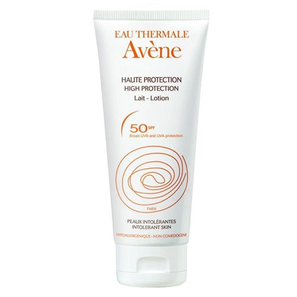 ビザ謝る内なるAvene Sunscreen Mineral Milk 50+ 100ml [並行輸入品]