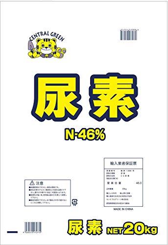 サンガーデン 尿素(大粒) 20kg
