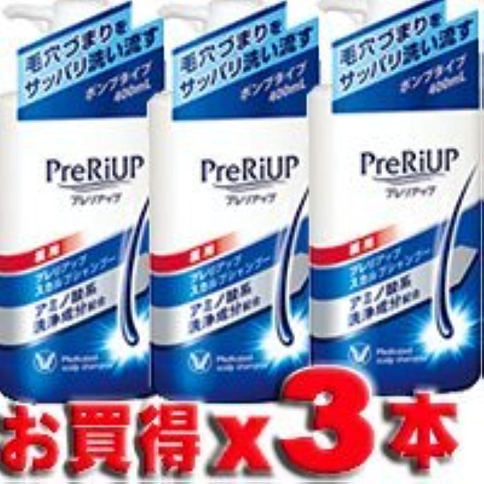 週間肺炎増加する大正製薬 プレリアップ スカルプシャンプー 徳用ポンプ400mlx3本