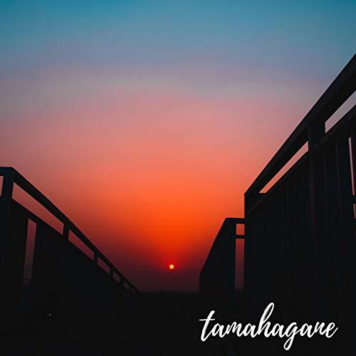 Tamahagane