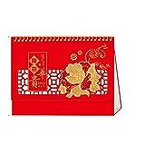 Hojas de Calendario Chinos Año Nuevo 2021 Calendario Pequeno 2021 para el Año Lunar del Buey,23x8x17.5cm,Patrón de Flores de Papel Cortado Chino Calendario Agenda 2021 para Todo El Año Navidad Año Nu