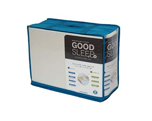 フランスベッド グッドスリーププラス バイオ 3点パック GS3 シングルサイズ フランスベッド寝具 バイオベッドパッド1枚 マットレスカバー 同色2枚 洗濯ネット1枚 (ベッドパッド(キナリ色)マットレスカバー(ベージュ色×2枚))