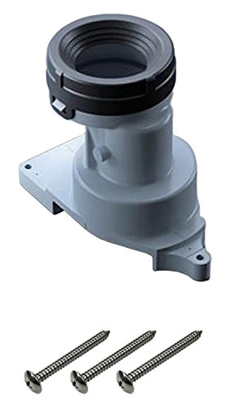 怖い分布一元化するTOTO トイレ用パーツ 排水心変更セット:リモデルから200mmへ (GGシリーズ向け) GG-ReSET