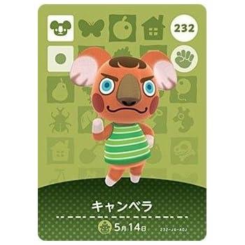 どうぶつの森 amiiboカード 第3弾 【232】 キャンベラ