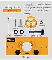 BXU-BG 15〜35ミリメートルカップスタイルヒンジジグボーリング穴ドリルガイドフォスナードリルドア穴テンプレートウッドカッター木工ツール (Color : Normal yellow)
