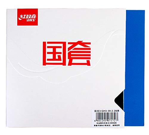 DHS Blue Sponge Hurricane 3 (National, Limited Edition), (schwarz, 2,2 mm) (Härtegrad: 39/40/41), inkl. Schutzfolie für Tischtennisschläger, Schwarz / Härte: 41, 2.2 mm