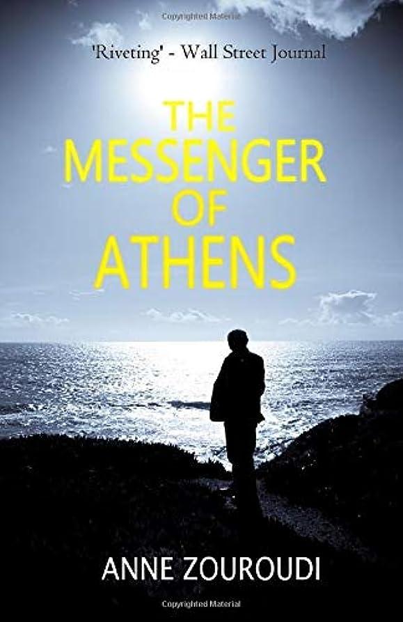 軽くエスカレーターこどもの日The Messenger of Athens: 2017 Revised Edition (Mysteries of the Greek Detective)