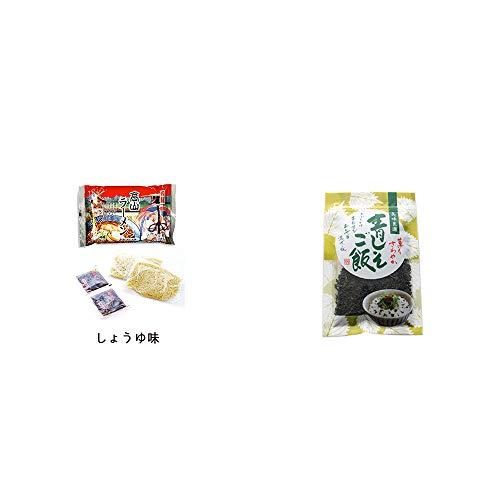 [2点セット] 飛騨高山ラーメン[生麺・スープ付 (しょうゆ味)]・薫りさわやか 青しそご飯(80g)