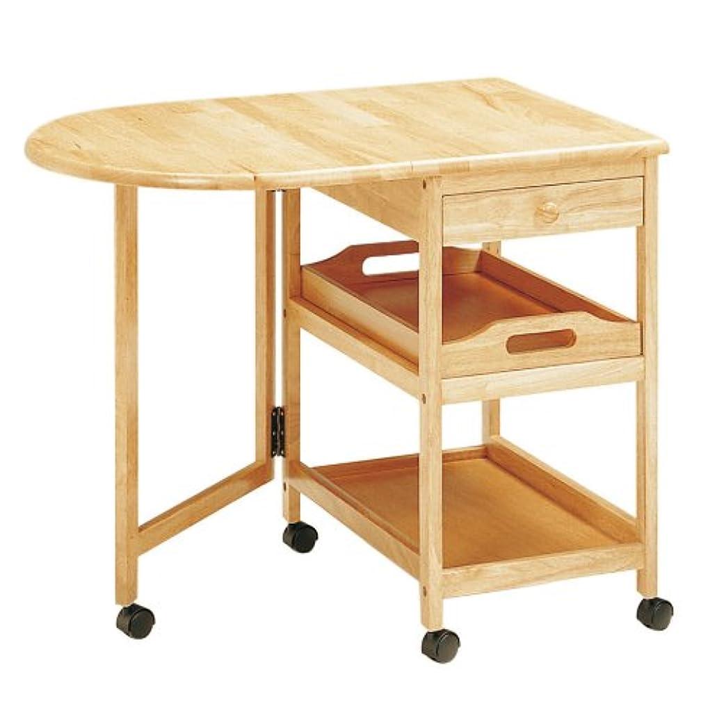 悲しみ果てしないピザkoeki 木製テーブル付きワゴン ナチュラル KW-415(NA)