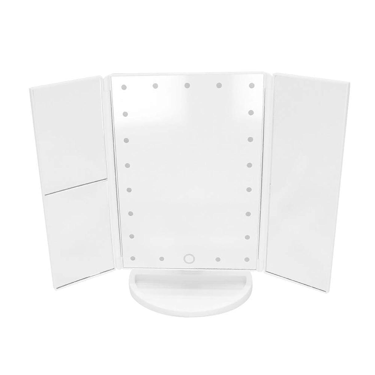 袋知覚できるみなす化粧鏡 化粧ミラー 卓上ミラー スタンドミラー 折りたたみ式の三面鏡 ledライト付き 2&3倍拡大鏡付き 角度調整可 電池とUSBの2way給電 ホワイト