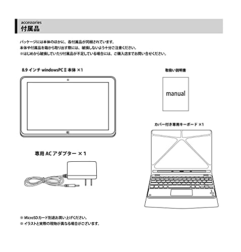 M-WORKS8.9インチwindowsPCⅡ2in1タブレットアルミ合金ボディN3350CPU採用4GBメモリ64GBストレージ