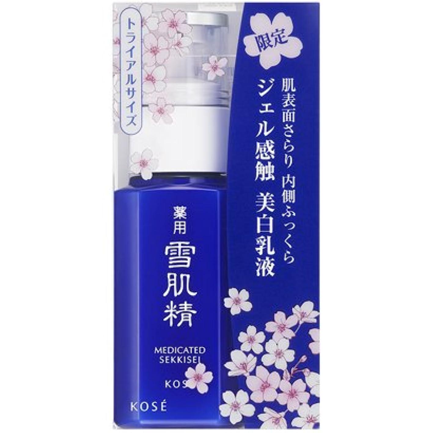 ピークパラナ川粗いコーセー 薬用 雪肌精 乳液(ハーフサイズ) 【桜】 70mL
