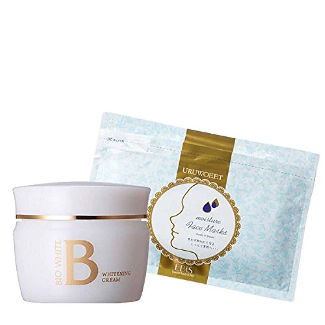 修復埋め込むピットエビス化粧品(EBiS)ビーホワイトクリーム40g & ウルオイートNモイスチャー美容マスク36枚