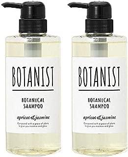 ボタニスト BOTANIST ボタニカルシャンプー モイスト アプリコット&ジャスミン 490mL 【2個セット】