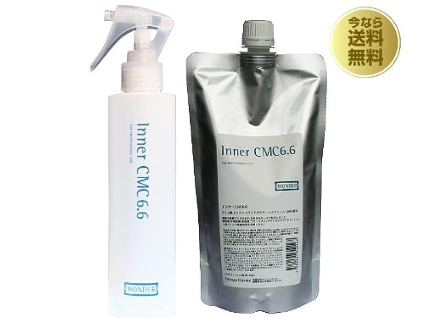 接触差し控える香水美容室専用 ワンダー インナーCMC6.6 200ml&詰替えセット