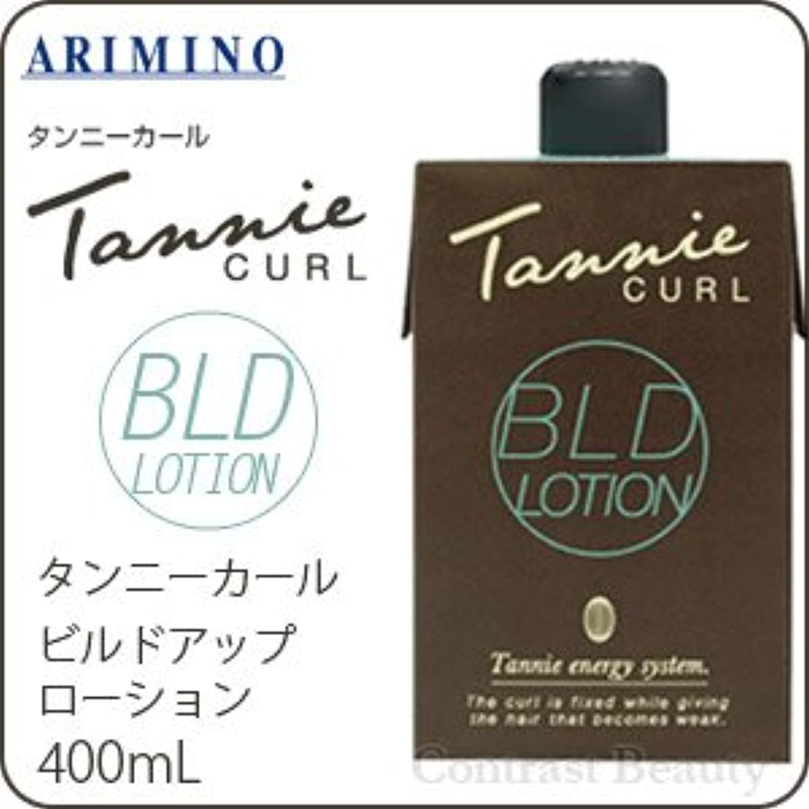 露早める暴徒【X3個セット】 アリミノ タンニーカール ビルドアップ ローション 400ml