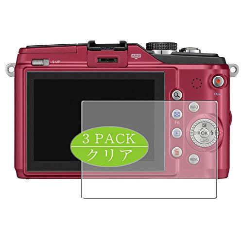 3枚 VacFun フィルム , オリンパス OLYMPUS PEN E-PL2 向けの 保護フィルム 液晶保護 フィルム 保護フィルム(非 ガラスフィルム 強化ガラス ガラス )