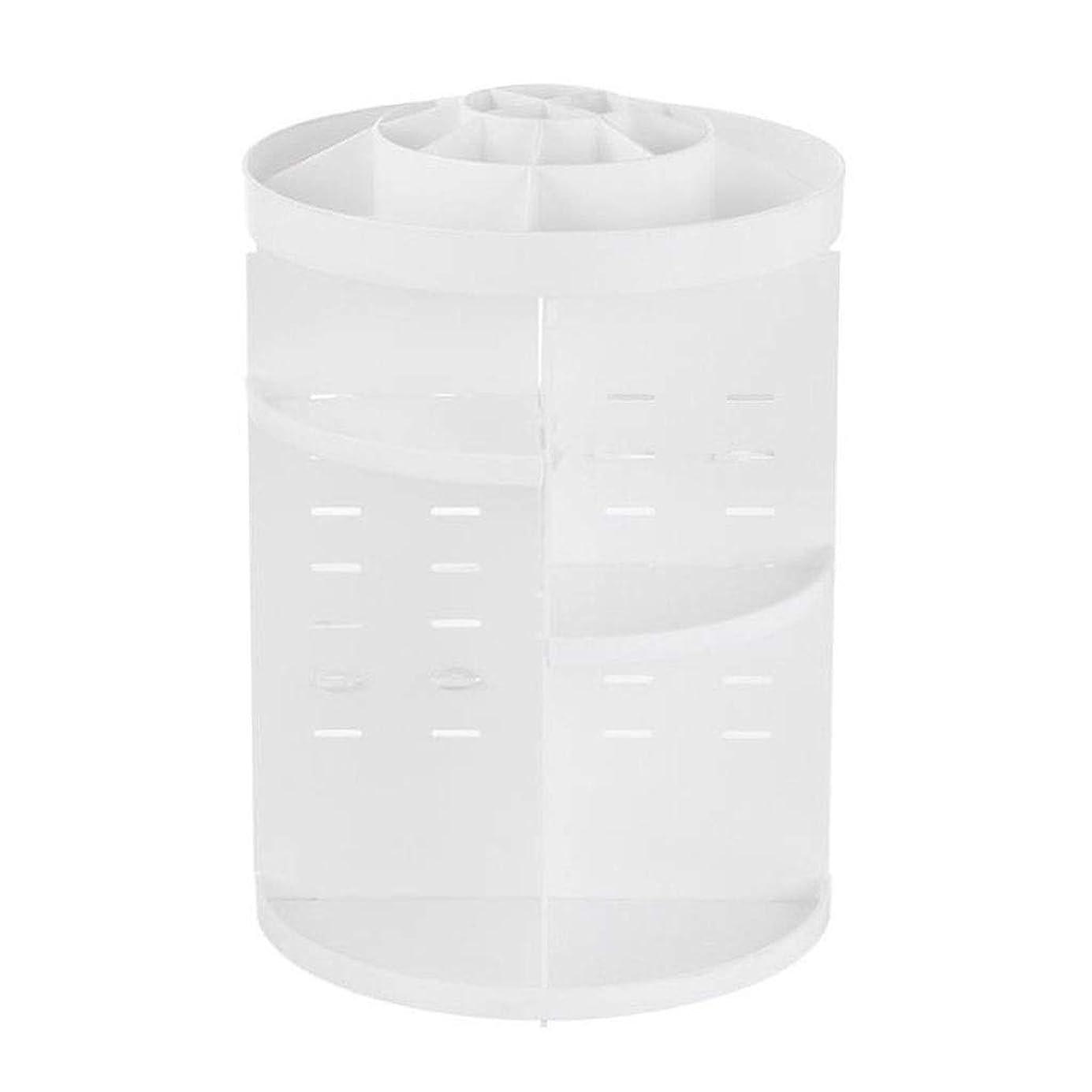大事にする発動機タワー化粧品収納ボッ, 回転調節可能な宝石類の化粧品の香水陳列台箱、230 x 340のMMの大容量のアクリルの化粧品のオルガナイザー (Color : White)