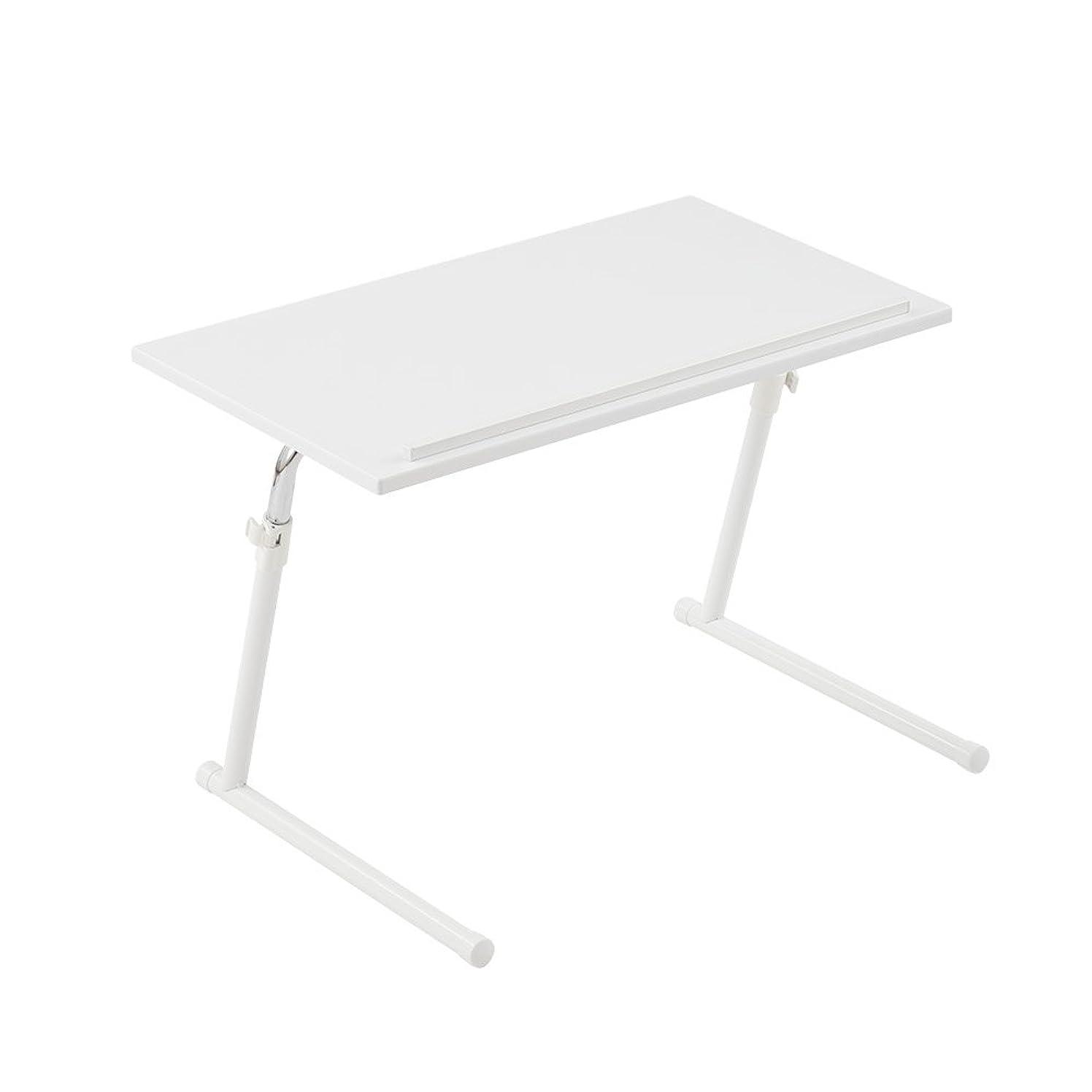 トラフィックアームストロング宮殿ぼん家具 サイドテーブル 折りたたみ 昇降式 角度調節可能 木製 つくえ ソファテーブル ホワイト