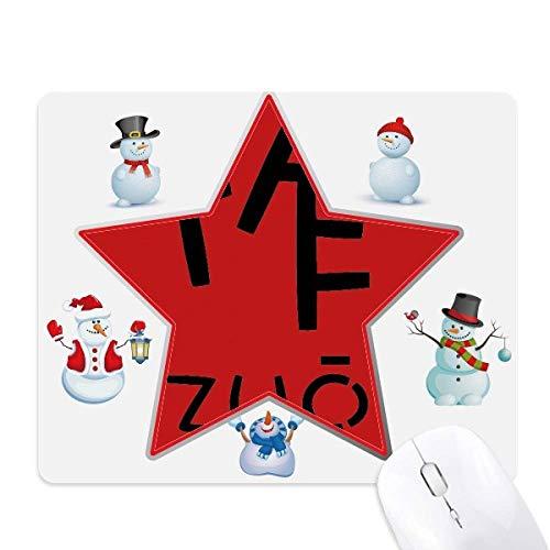 Mouse pad com estrela da família boneco de neve da morte chinesa