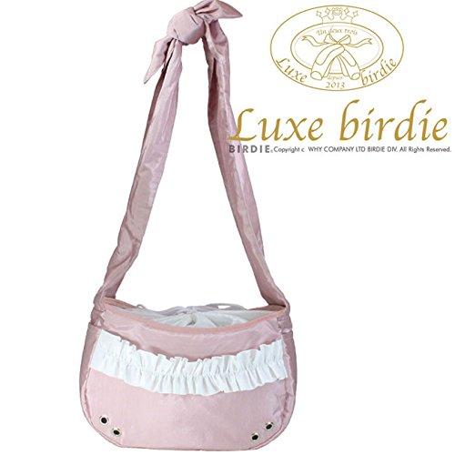 犬のキャリーバッグ Luxe birdieシャンタンフリルワンショルダーキャリー S ピンク リュクスバーディ