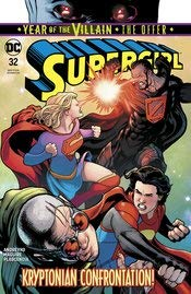 Comic Supergirl #32 YOTV The Offer Book