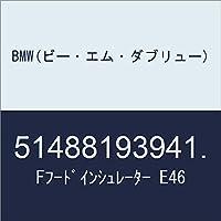 BMW(ビー・エム・ダブリュー) Fフードインシュレーター E46 51488193941.