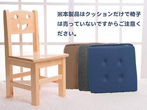 BaibuHome『子ども座布団椅子用』