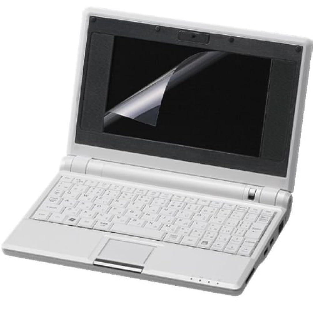 恨みどのくらいの頻度でチャーミング【2009年モデル】ELECOM 液晶保護フィルム 反射低減仕様 10.2 インチ用 EF-FL102WF