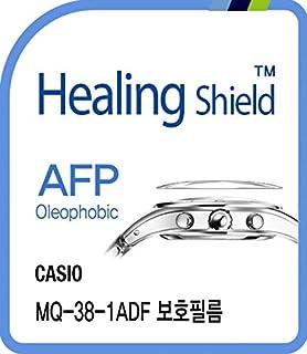 Healingshield スキンシール液晶保護フィルム Oleophobic AFP Clear Film for Casio Watch MQ-38-1ADF [Front 2pcs]