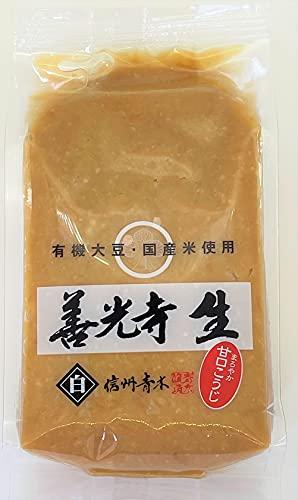 生みそ 信州 善光寺生(白) まろやか甘口こうじ 有機大豆・国産米使用