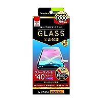 Simplism シンプリズム iPhone 12 / 12 Pro フルクリア 反射防止 ブルーライト低減 画面保護強化ガラス TR-IP20M-GL-BCAG