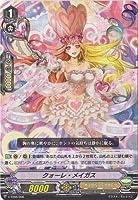 カードファイト!! ヴァンガード/V-TD05/006 クォーレ・メイガス 【ノーマル仕様】