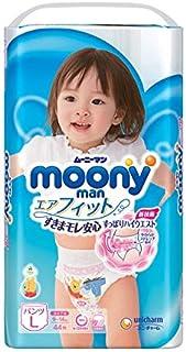ムーニーマン エアフィット女の子 パンツタイプ Lサイズ 44枚【4個セット(ケース販売)】