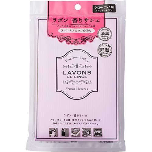 lavons(ラボン)『香りサシェ フレンチマカロン』