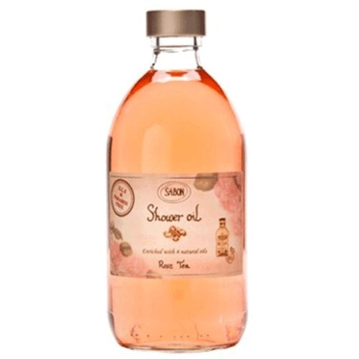 取り囲む回答余計な【サボン】シャワーオイル ローズティー(Rose Tea) ポンプ付き 500ml