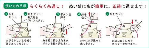 CLOVER(クロバー)『糸通し器デスクスレダー(57-568)』