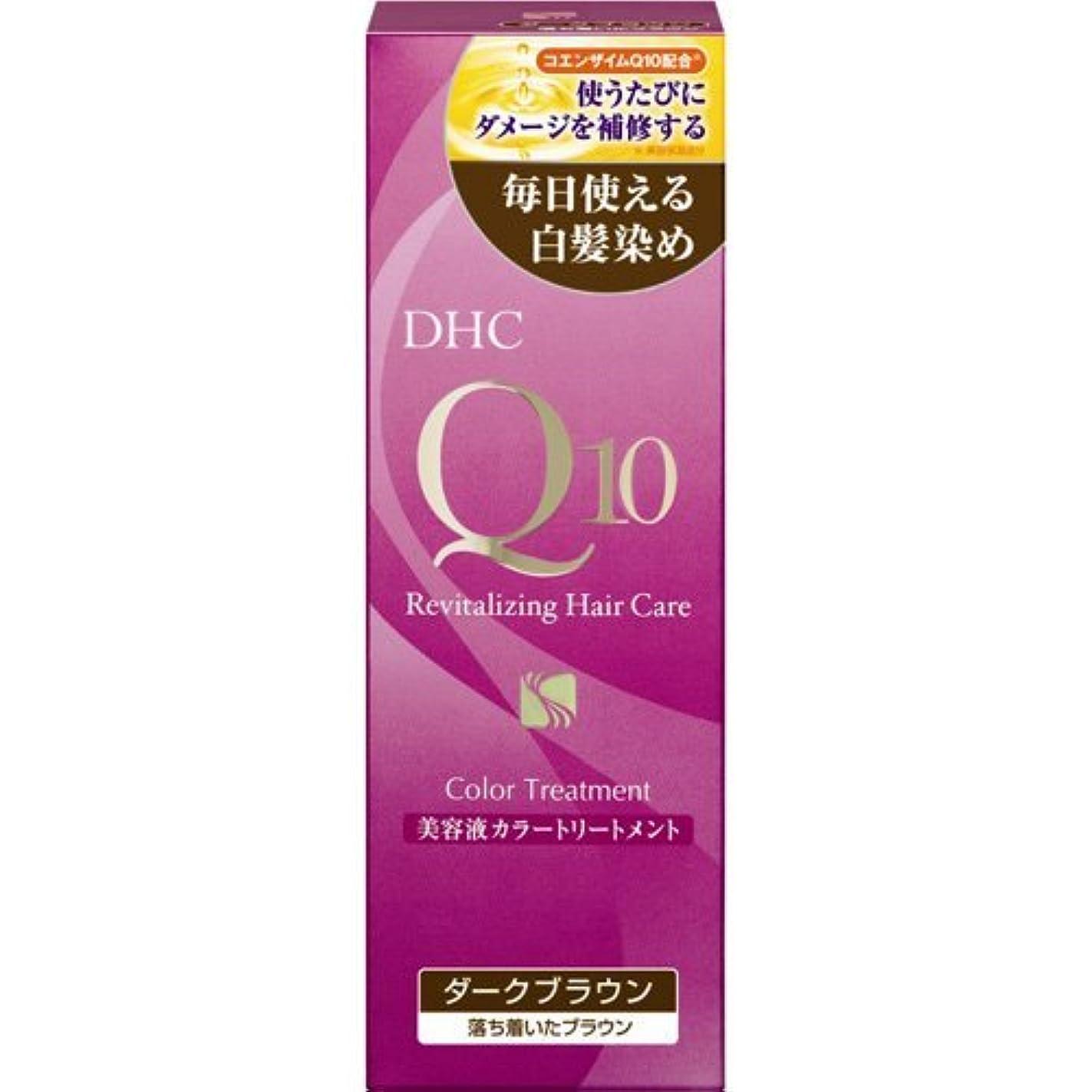 しゃがむビルダー靄【まとめ買い】DHC Q10美溶液カラートリートメントDブラウンSS170g ×4個