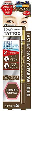 by Cuore K-Palette LASTING 2WAY EYEBROW LIQUID 02 NATURAL BROWN