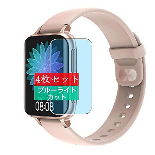 4枚 Sukix ブルーライトカット フィルム 、 DT No.1 DT93 smart watch スマートウォッチ 向けの 液晶保護フィルム ブルーライトカットフィルム シート シール 保護フィルム(非 ガラスフィルム 強化ガラス ガラス )