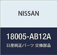 NISSAN(ニッサン) 日産純正部品 ペダル レバー ASSY 18005-AB12A