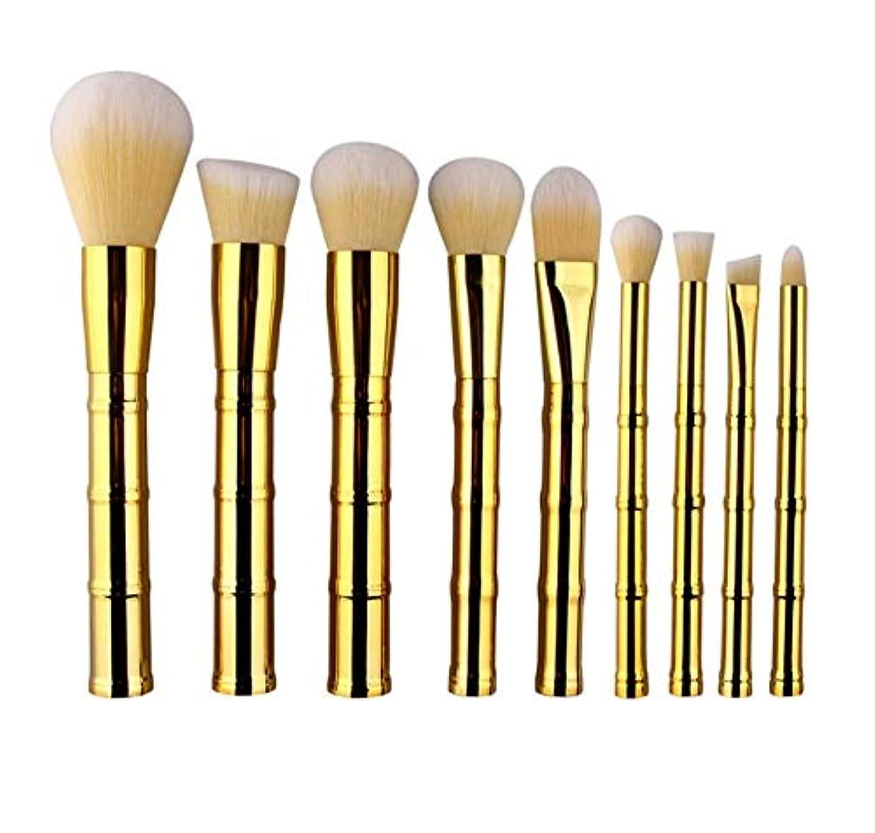 目を覚ますチェスをする症候群化粧ブラシセット、9竹タイプファンデーションブラシ、ブラッシュブラシ、ルースパウダーブラシ、プロのメイクアップブラシメイクギフト (Color : ゴールド)