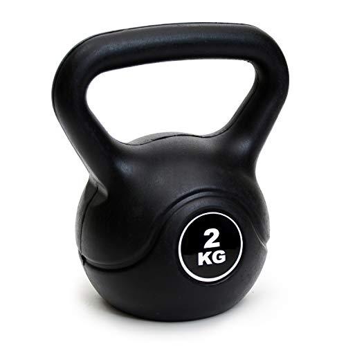 AKOZLIN ケトルベル グリップケトルベル 2kg 4kg 6kg 8kg 10kg 12kg 14kg 16kg 18kg 20kg ブラック Kettlebell ビニールコーティング 1個【握り易いグリップ仕様で・音軽減 キズ防止・ご家庭での利用
