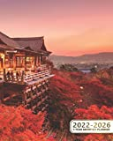 2022-2026 5 Year Monthly Planner: Organizer Calendar & Schedule Agenda with To Do Lists, Notes, Vision Boards & Inspirational Quotes   Cute Kiyomizu Dera Temple, Kyoto, Japan