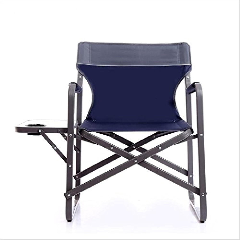 Easy Go Shopping Angelausrüstung Outdoor-Strandkorb Camping Barbecue, multifunktionale Angelstuhl Klappstuhl, einfach zu lagern und zu transportieren