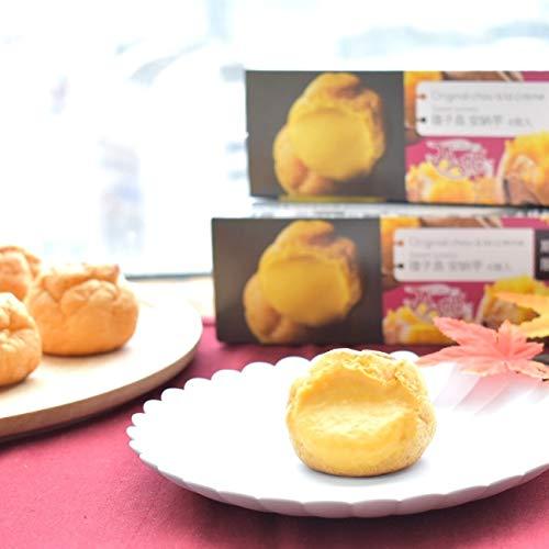 ヒロタのシュークリーム 種子島 安納芋 1箱4個入 (1個27g)