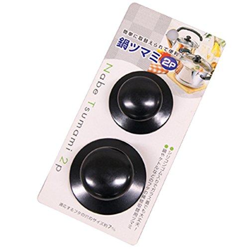 エコー金属 PC鍋ツマミ 2P 0436-100