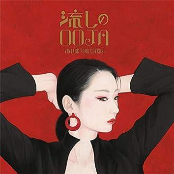 Nagashi No OOJA Vintage Song Covers