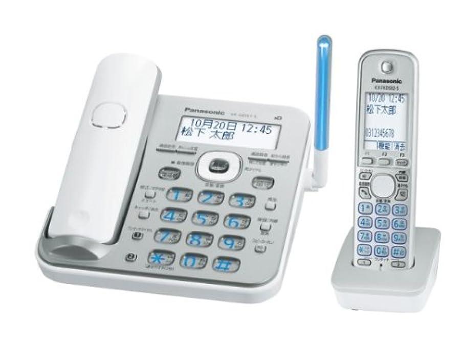 追加旅行代理店形容詞パナソニック RU?RU?RU デジタルコードレス電話機 子機1台付き 1.9GHz DECT準拠方式 シルバー VE-GD51DL-S