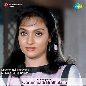 "Sramaika Jeevana (From ""Oorummadi Brathukulu"") - Single"